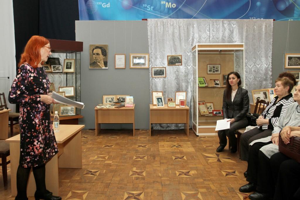 Ведущая встречи – ученый секретарь музея Ирина Андреевна Шамигулова