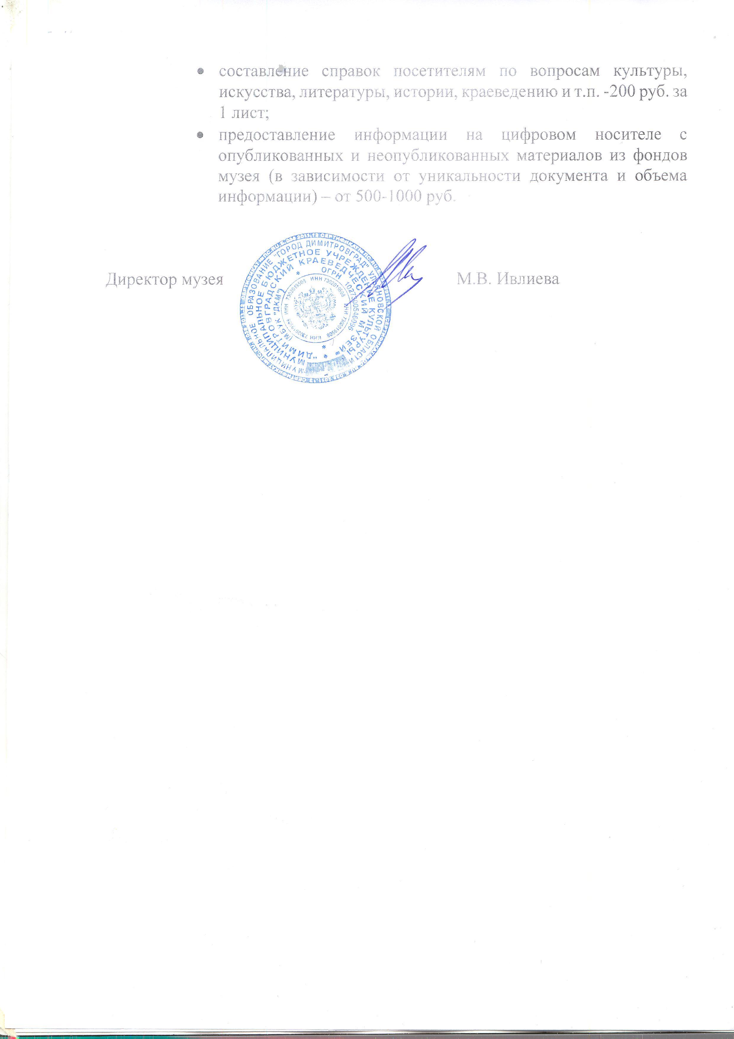 прайс_1